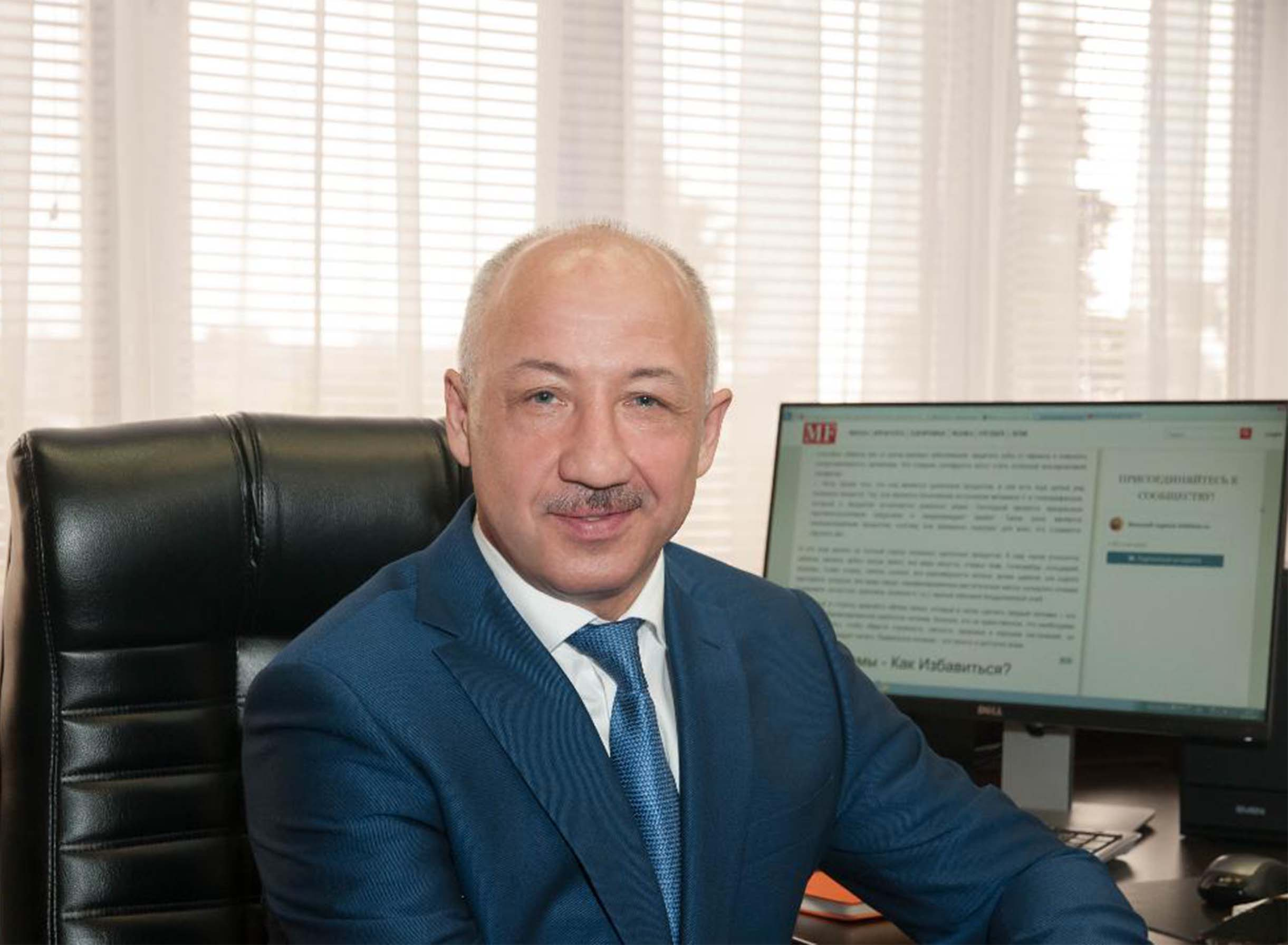 Ахметов Рамиль Уелович