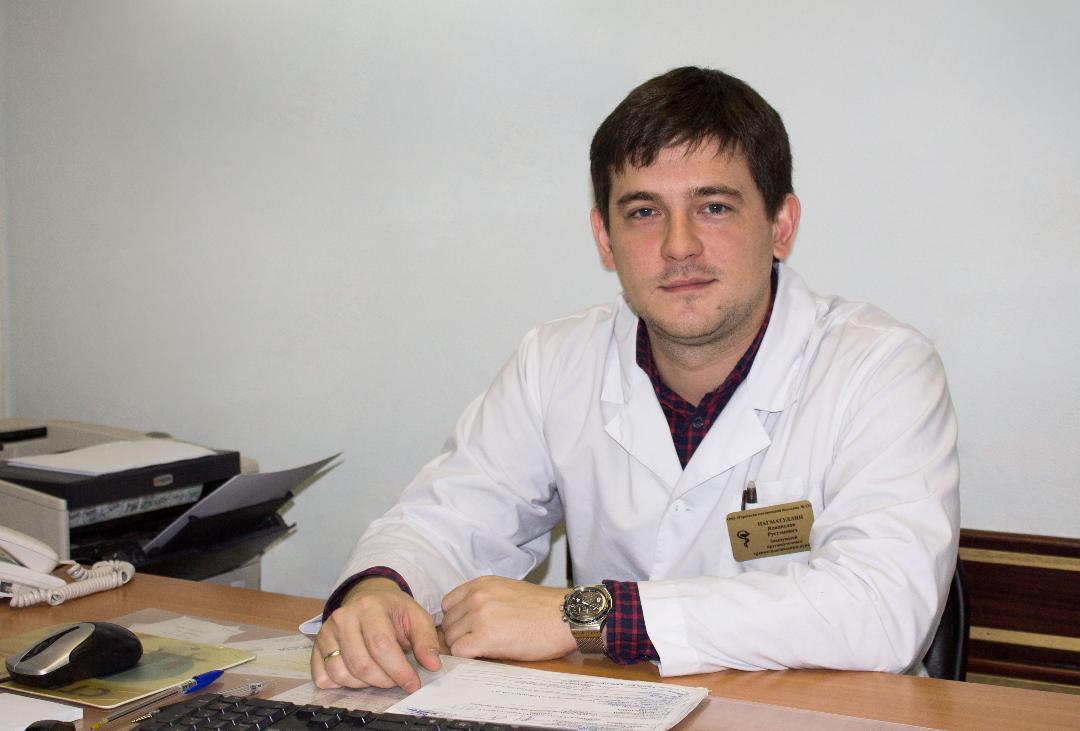 Нагматуллин Владислав Рустэмович